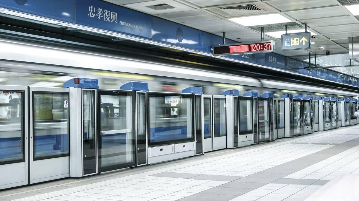 References - Taipei MRT